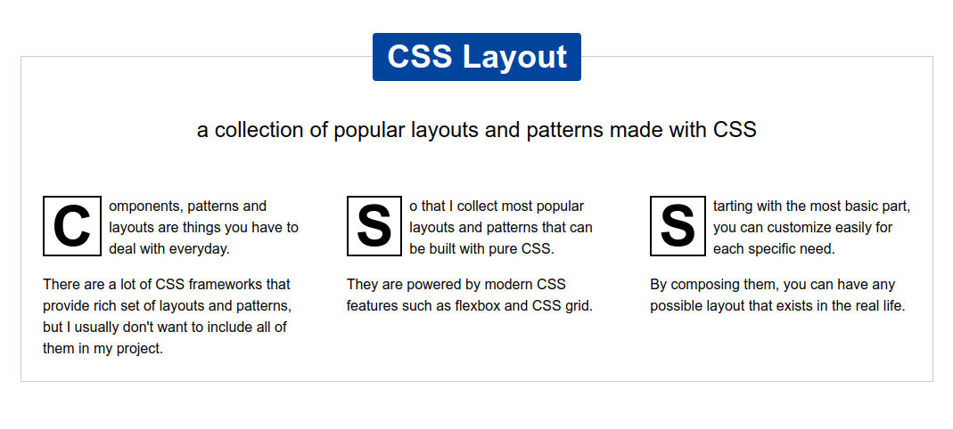 css-layout.png
